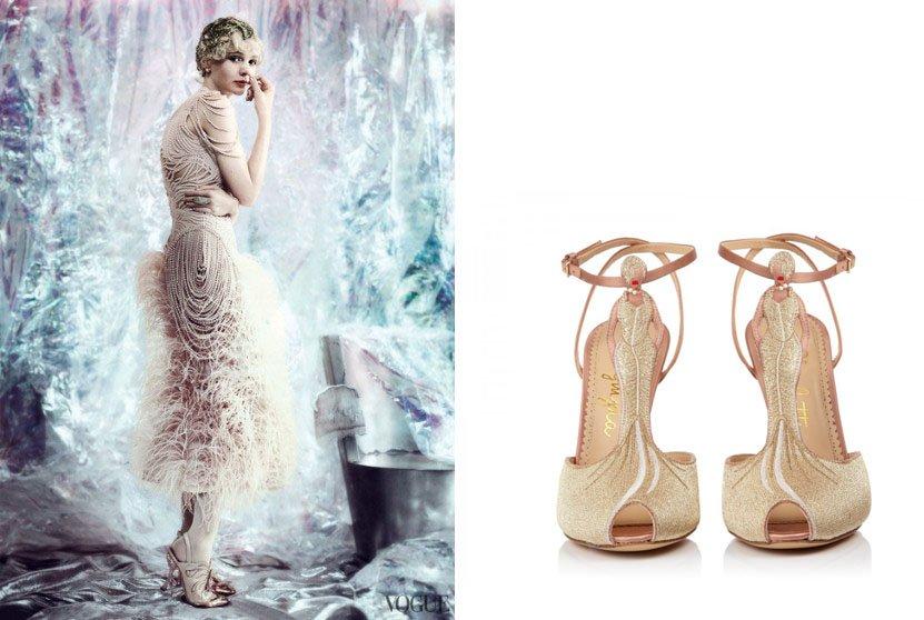 grande gatsby daisy shoes