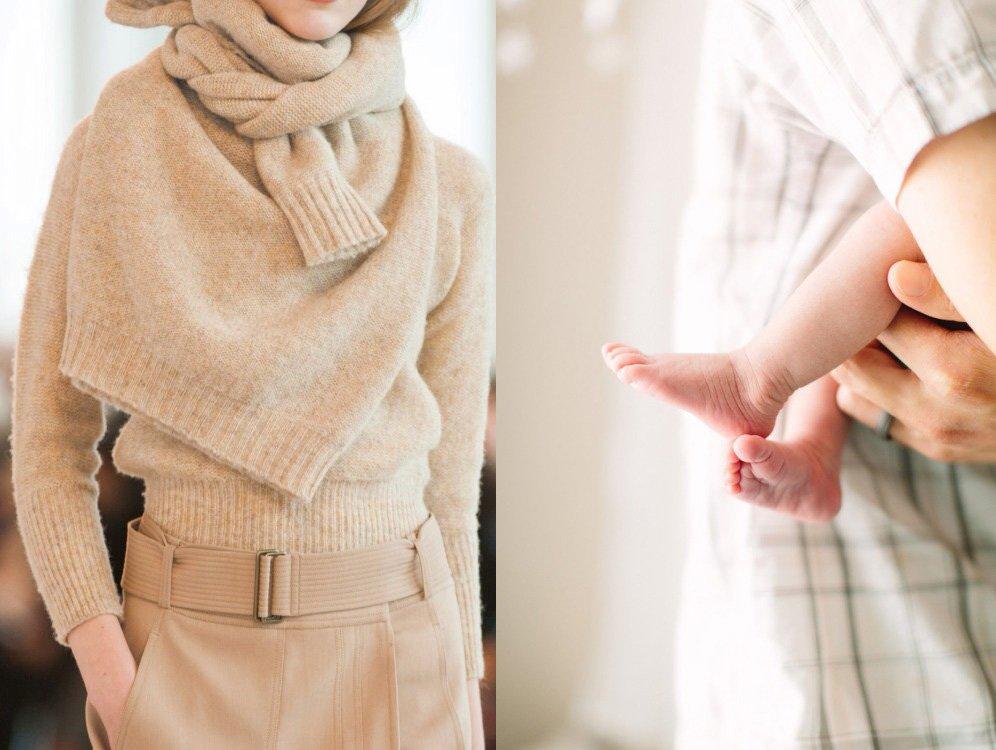 wool fashion 1